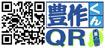 QRコード無料作成サービス